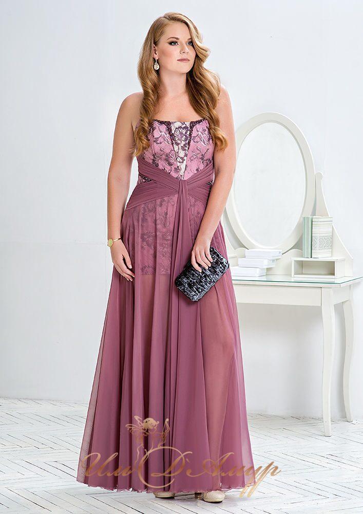 Купить Недорого Платье В Ярославле